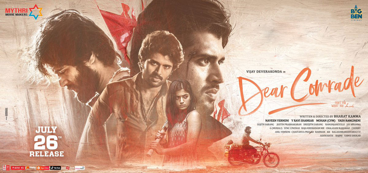 Dear Comrade Full Movie Download