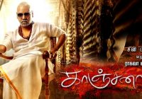 Kanchana 3 Full Movie Download,